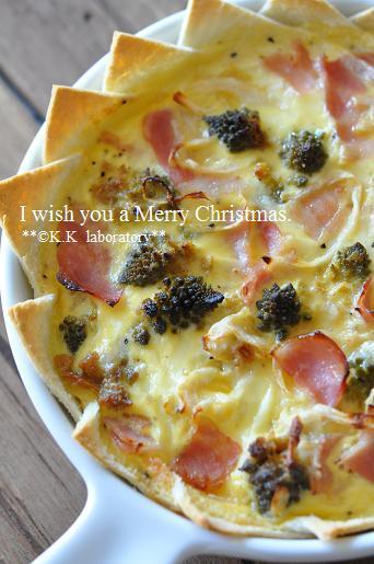 ロマネスコのクリスマスキッシュ