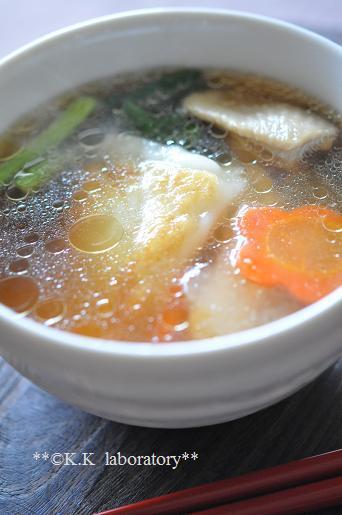 揚げ餅入り 鶏とごぼう茶のお吸い物仕立て