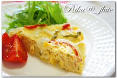 野菜キッシュ2