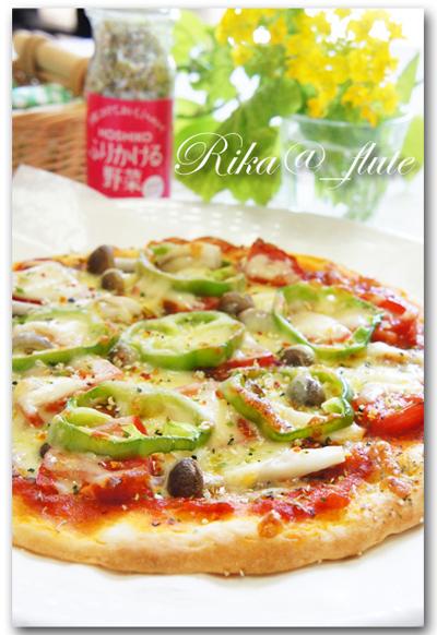 HOSHIKO「ふりかける野菜」でカラフル野菜ピザ