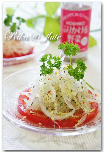 新玉ねぎのふりかける野菜和えサラダ2種