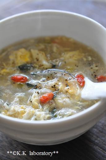 すりおろしレンコンの養生スープ
