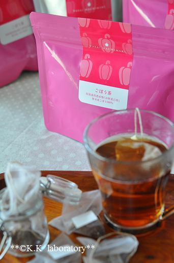 ごぼう茶鍋3