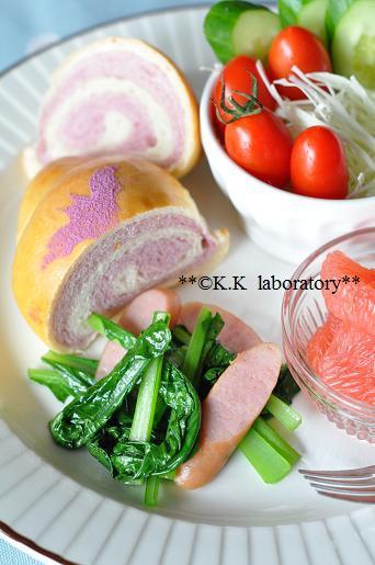 熊本とっぺん野菜&小松菜のポタージュ